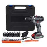 42V 7500mAh Multifunctional Electric Drill Dual Speed Cordless Power Screwdriver Set with Li-ion Battery