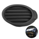 Przedni lewy LH Pokrycie światła przeciwmgielnego Pokrywy kratek wlotu powietrza dla Ford Focus 2012-2014
