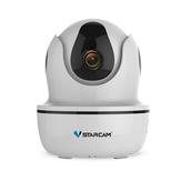 VStarcam C26S 1080P Wireless IP IR Video Camera Baby Monitor with Two-way Audio Motion Detector