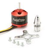 Racerstar BR2212 1000KV 2-4S   ブラシレスモータ   RC モデル適用