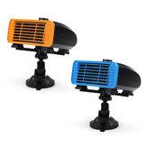 Riscaldatore per auto multifunzione 12 / 24V Rotazione a 360 ° Protezione da surriscaldamento a doppio uso caldo freddo