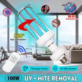 100W UV مصباح معقم مبيد للجراثيم LED UVC E27 التطهير المنزلي ضوء لمبة