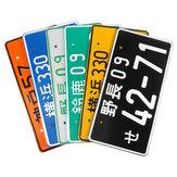 Uniwersalne, kolorowe numery samochodów, japońskie dekoracje Tablica rejestracyjna, aluminiowe naklejki na motocykl wyścigowy Jdm Kdm
