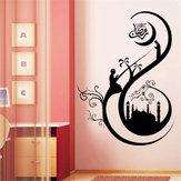 Исламский Стикер Стены Наклейка Вдохновение Каллиграфия Съемный Виниловый Декор