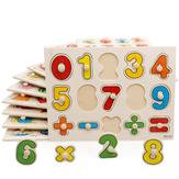 木製パズルハンドグラブボードおもちゃタングラムジグソーパズルおもちゃ早期学習認知パズル漫画乗り物動物果物3Dパズル