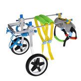7,5-дюймовый алюминиевый Pet Собака инвалидной коляски ходьба помощник Инструмент тележка для инвалидов задняя нога