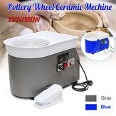 Roue de poterie électrique 350W 220V machine pour travail en céramique Art Clay Artisanat outil de bricolage bricolage