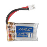 JJRC 3.7v 150mAh 30C PH2.0 Plug Li-ion Batterie pour H36F Terzetto 1/20 RC Boat Flying Drone Boat