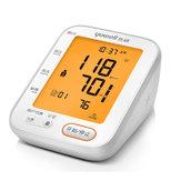 Yuwell Portable دم الضغط مراقب Sphygmomanometer