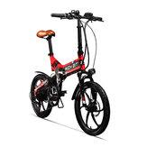 [EU Direct] RICH BIT TOP-730 48 V 250 W 8 Ah 20-calowy składany rower elektryczny motorower 32 km / h Maksymalna prędkość 45-50 km Przebieg Rower elektryczny na rowerze górskim