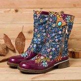 المرأة ريترو الزهور نمط خياطة سستة الأحذية المسطحة