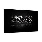 Kaligrafi Arab Islam Cetak Gambar Kanvas Seni Dinding Cetakan Lukisan Unframe