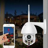 5X Zoom Pan Tilt 2MP HD WiFi IP Security Camera 7 LEDs Infrared Night Vision Outdoor Waterproof