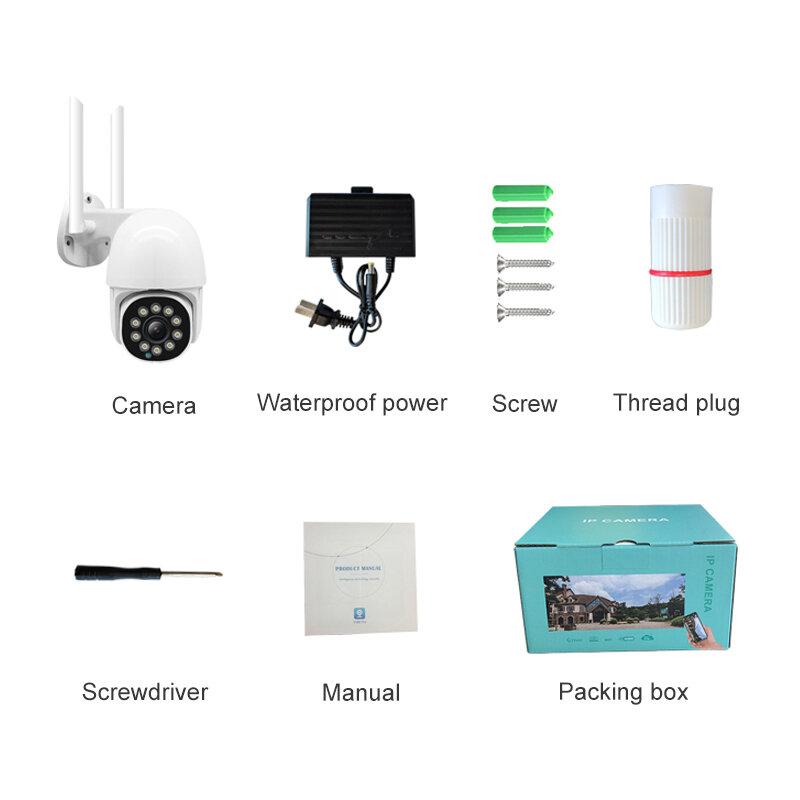 GUUDGO 10 LED lamp HD 1080P WIFI IP camera Bidirectionele audio Draadloze camera H.264 PTZ Auto tracking Nachtzichtcamera - 10