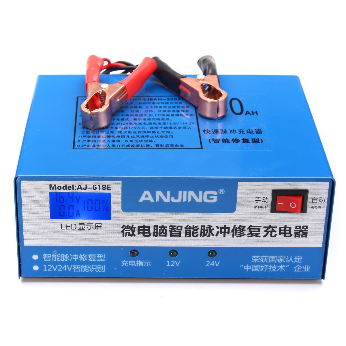 लीड एसिड लिथियम बैटरी के लिए 12V 24V 200AH 220W कार मोटरसाइकिल बैटरी चार्जर पल्स