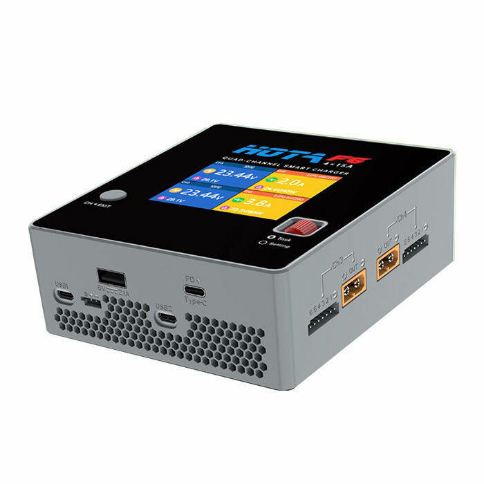 HOTA F6 4x250W 15A Charger