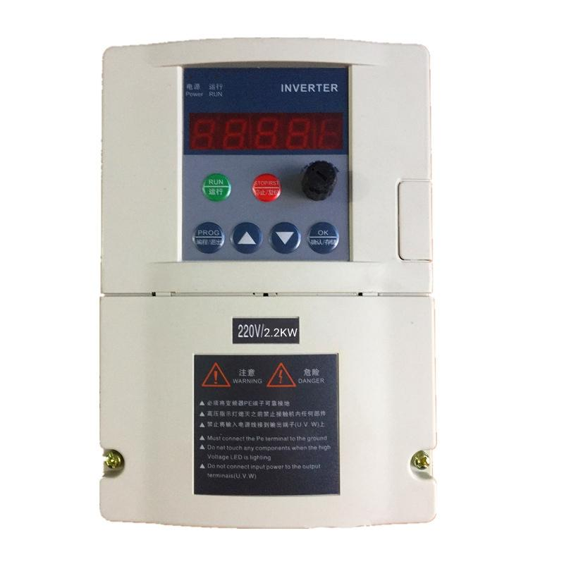 2 2KW Frequency Converter Single Phase 220V Single Phase 380V 3 Phase Input  Variable Frequency Inverter