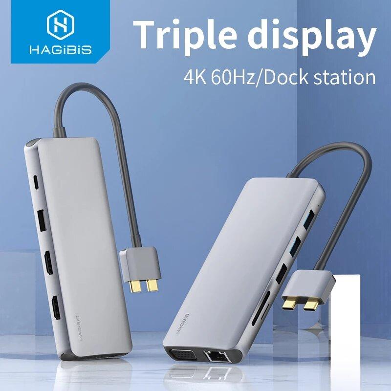 Hagibis Triple Display Dual USB-C HUB Docking Station Adapter With Dual 4K 60HZ HD Display Video Output / 1080P VGA / 10