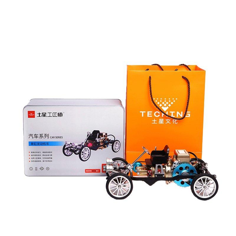 Teching DM34 Steam Car Model Stirling Engine Full Metal Model Toy Collection Gift Decor - 5