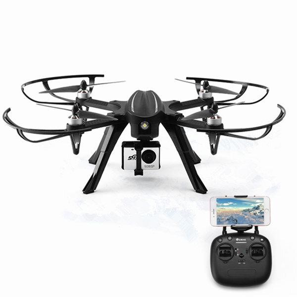 Dron Eachine EX2H z EU za $67.29 / ~279zł