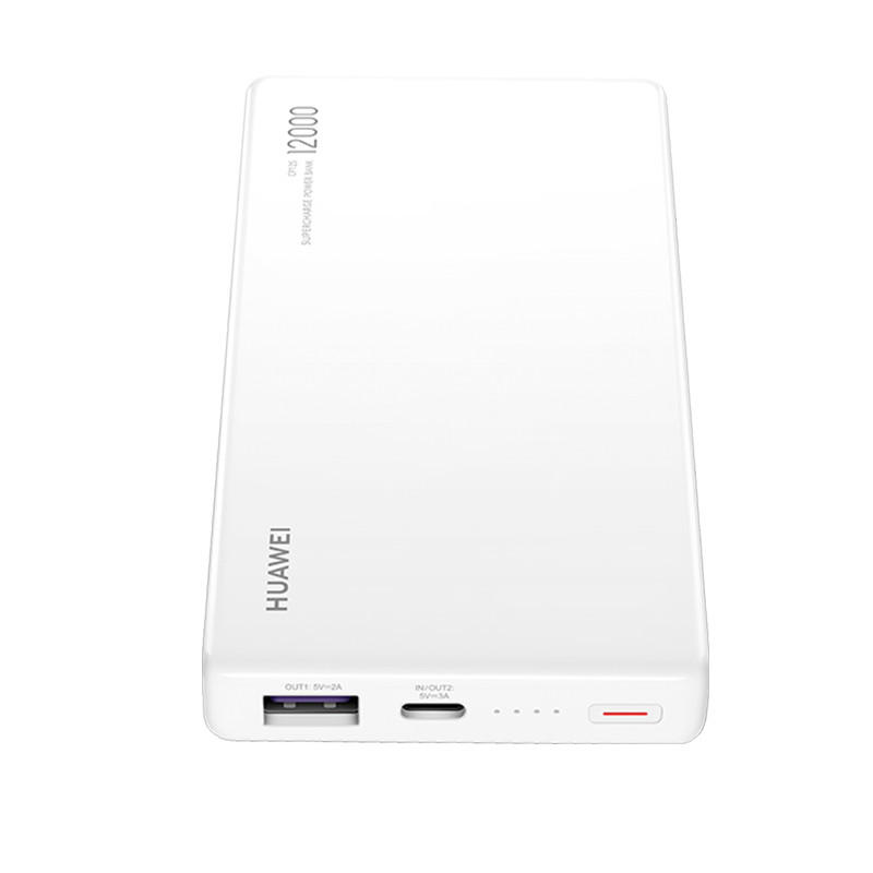 Huawei 12000mAh SuperCharge Max 40W 10V4A Type C Two way Fast Charge Power Bank for Samsung Huawei Xiaomi