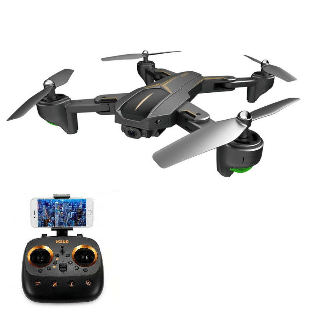 VISUO XS812 GPS 5G WiFi FPV 5MP / 4K HDカメラ付き15分飛行時間折りたたみ式RCドローンクアッドコプターRTF