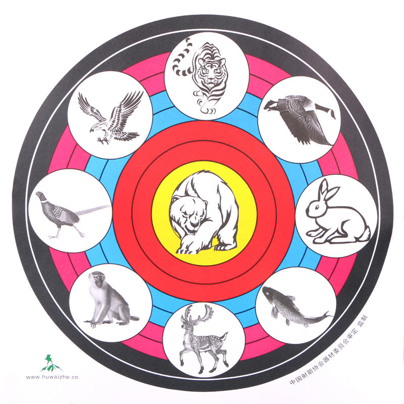40X40cm Archery Target Paper For Outdoor Sport Archery Bow Hunting Shooting Training Target - 1
