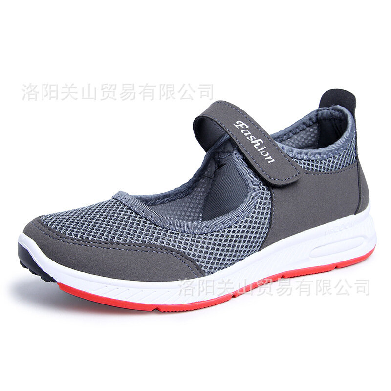 Printing Trainers Lace Up Comfortable Sport Casual Shoes For Women - 12