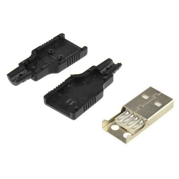 50pcs USB2.0 Type-A Plug 4-pin Male Adapter Connector Jack With Black Plastic Cover