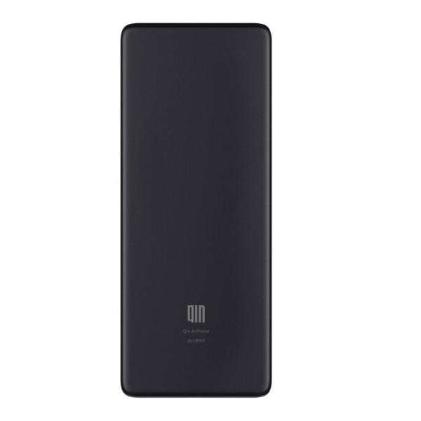 QIN 1S+ VoLTE 4G Network Wifi 4G+512MB 2.8 Inch 1480mAH bluetooth 4.2 Infrared Remote Control GPS Dual SIM Card Feature Phone from Xiaomi youpin - 4