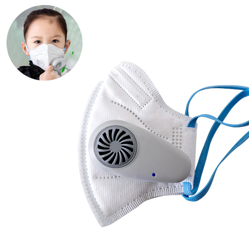 BIKIGHT Kids' Anti-Pollution Face Mask PM2.5 Filter Dust Mask Anti-Pollution Respirator Rechargeable Air Purifier