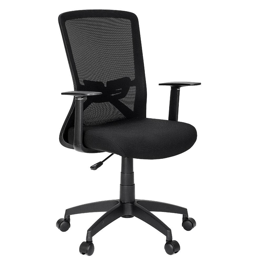 Fotel biurowy Douxlife DL-OC04 z EU za $79.99 / ~311zł