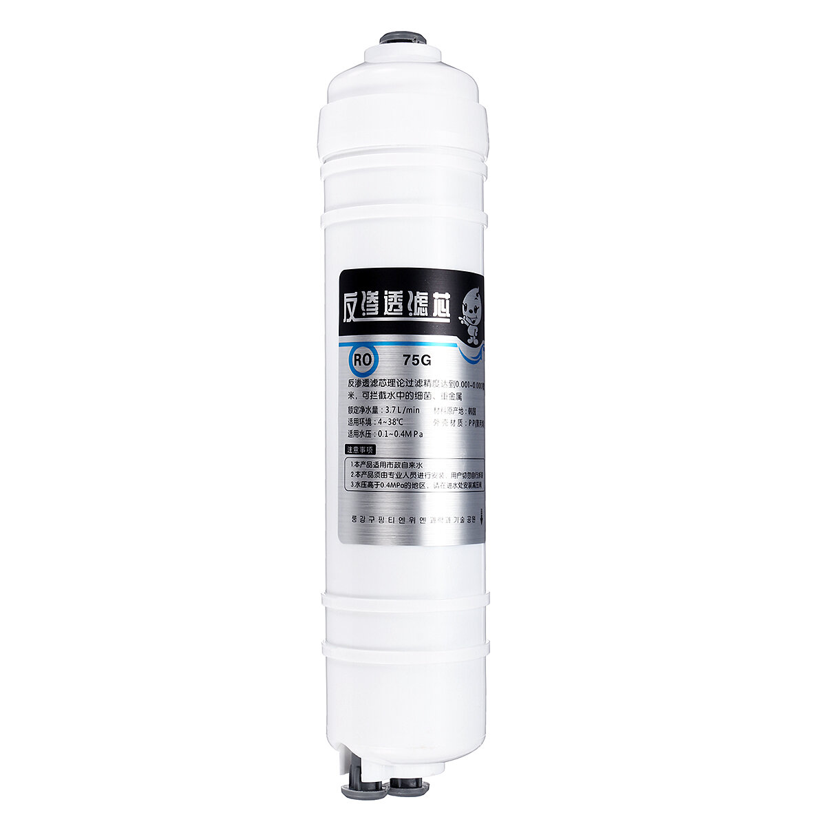 75G Water Filter RO Membrane Filter for Pure Water Purifier Reverse Osmosis System RO Water Purifier Filter Element