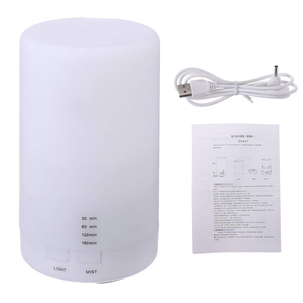 7 LED Ultrasonic Aroma Essential Diffuser Air Humidifier Purifier Aromatherapy Timing Function - 3