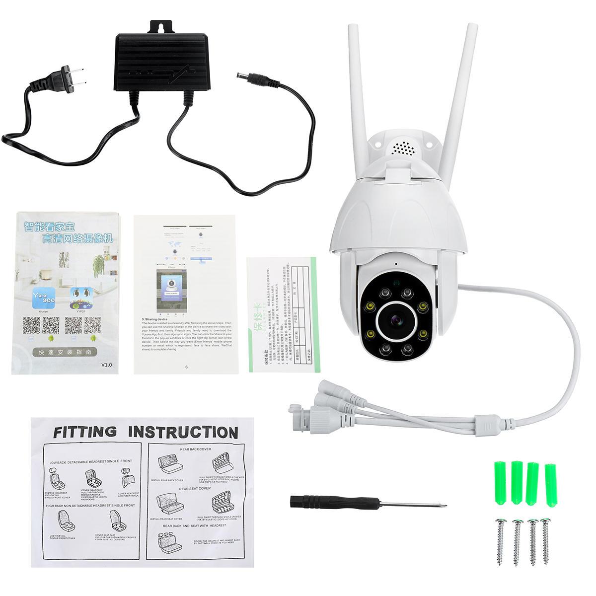 XIAOMI MIJIA 360 Degree 1080P Night Vision IR Camera Motio n Detection Two Way Audio Pan Tilt IP Camera - 6
