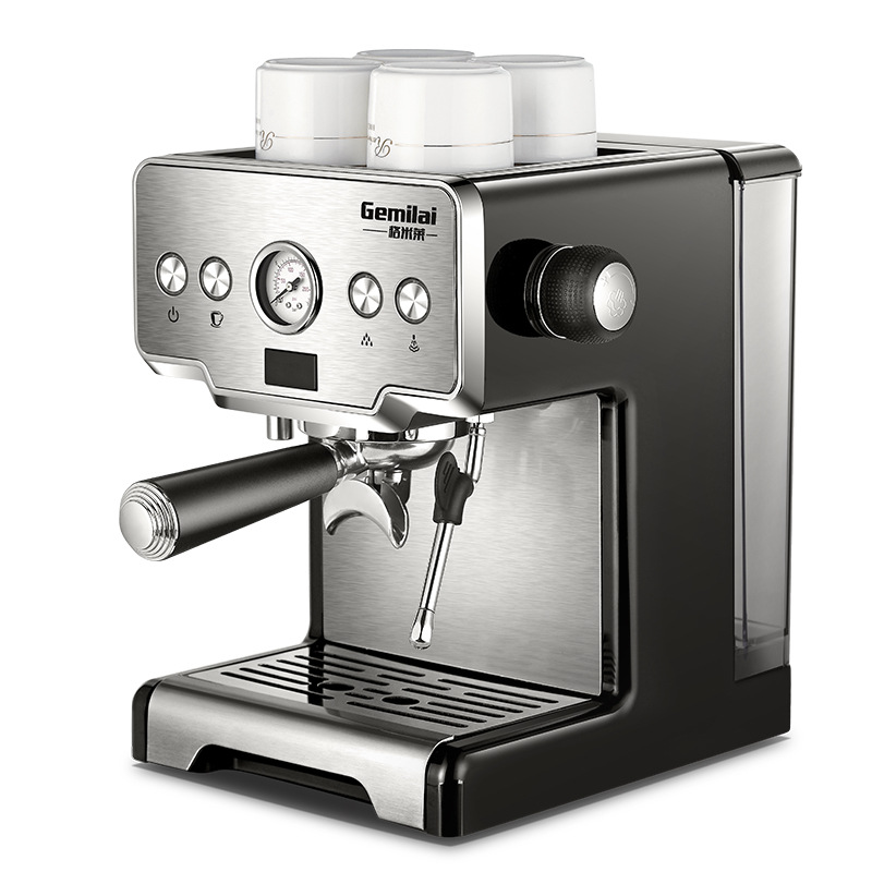 Gemilai Crm3605 Coffee Maker Machine
