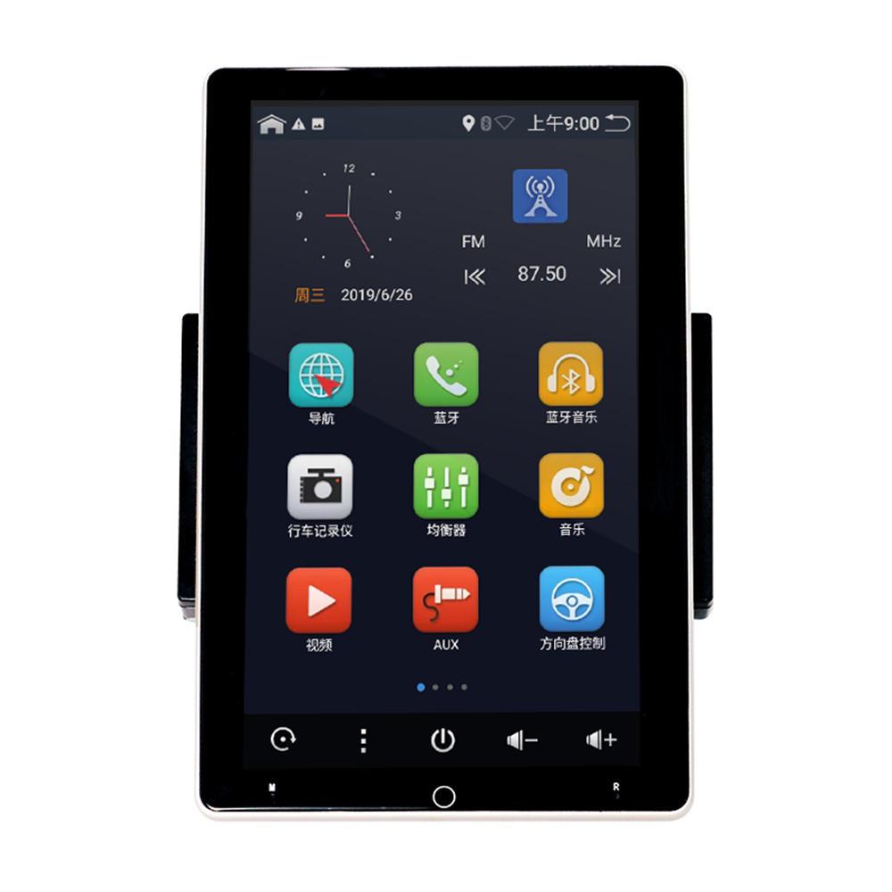 YUEHOO 9.7インチAndroid 8.1車ステレオフルオート1DIN回転式タッチスクリーンクアッドコア2 + 32G FM AMラジオGPS WIFI 4G RDSサポート分割画面