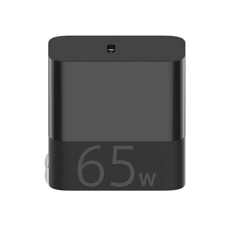Original Xiaomi USB-C 60W Charger Type-C & USB-A 6 Ports Output Dual QC 3.0 Quick Charger - 1