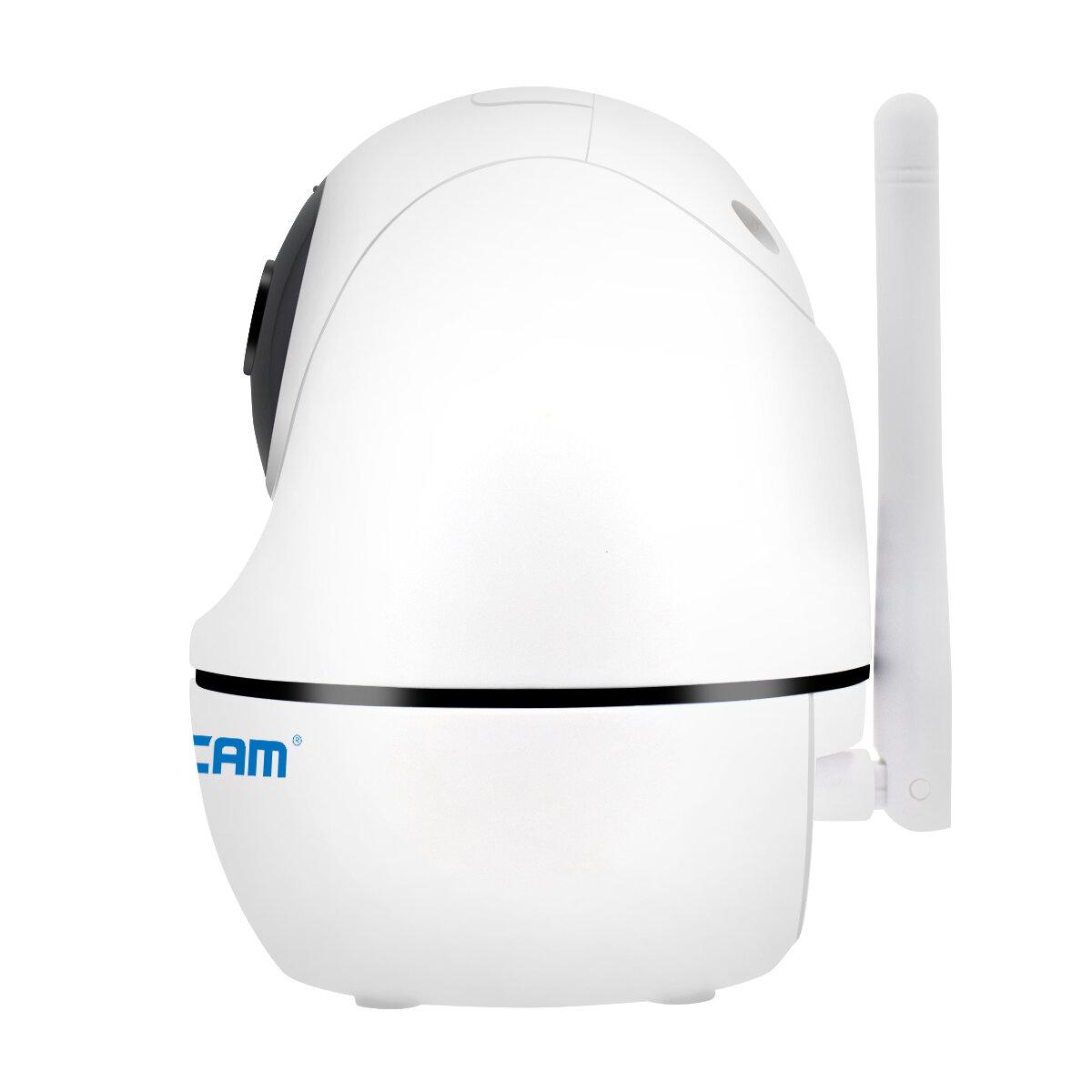 ESCAMPVR008H.265AutoTrackingPTZ Pan / Tile Camera 2MP HD 1080P Draadloze nachtzicht IP camera - 4