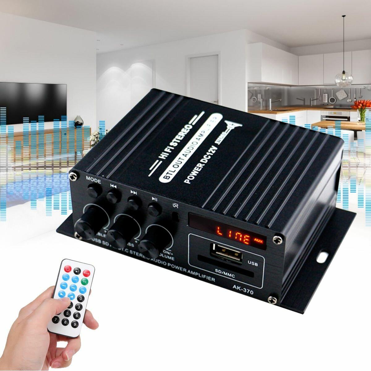 AK370 400 W DC 12 V / AC 220 V Uzakdan Kumanda bluetooth HiFi Ev araba Stereo Amplifikatör Müzik Alıcı FM Radyo 20Hz-20 KHz
