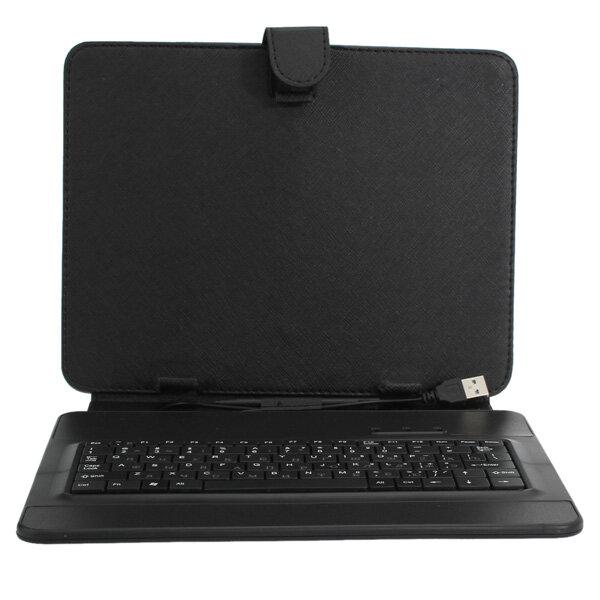 Russa de couro teclado caso bolsa com suporte para 9.7 polegadas Tablet PC
