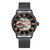 FORSING FSG-660G Mesh Steel Band Mechanical Watches Business Style Men Wrist Watch