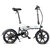 FIIDO D2 Shifting Version 36V 7.8Ah 250W 16 Inches Folding Moped Bicycle 25km/h Max 50KM Mileage Electric Bike