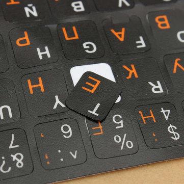Russian Keyboard Sticker Black Keyboard