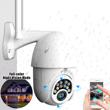 GUUDGO 10LED 5X Zoom HD 2MP IP Security Camera WiFi Wireless 1080P Outdoor PTZ Waterproof Night Vision ONVIF Coupon Code and price! - $31.46