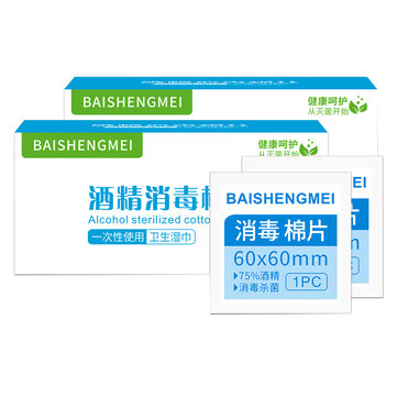 100 Pads/box Disposable Alcohol Cotton Pad 75% Alcohol Swabs Antiseptic Wipes Disposable Disinfection Sterilization Wipes Health Care Wet Wipes Paper