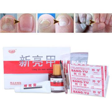Nail Repair Cream & Essence Set Fingernail Care Treatment Onychomycosis Remover