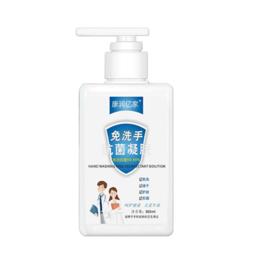 500ml Household Disposable Hands-Free Water Disposable Hand Gel Antibacterial Disinfection Ten Seconds Quick-Dry Hand Medical Model Sanitizer