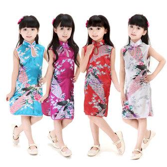 लड़कियों मोर Cheongsam Qipao कपड़े वेशभूषा के लिए चीनी पोशाक